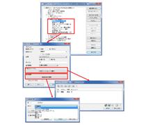 NX Nastran SOL 200 Topology Optimizationをサポート